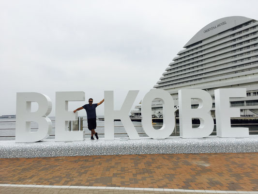 Kobe Hafen
