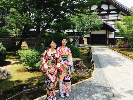 Traditionelles Kostüm Kyoto
