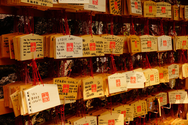 """Wunschzettel"" Tempel Kyoto"