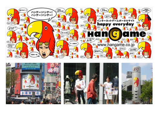 hangame 'ハンバード' / Ad,Web,CM / Character