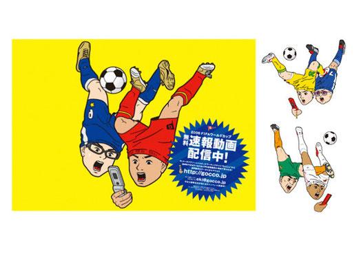 Gocco'ワールドカップ2006' / Poster / Character