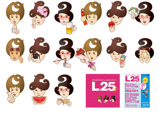 L25'OL3' /Magazine / Character