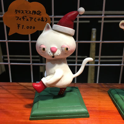 Xmas限定フィギュア「ネコ(くつしたすぃ~)」