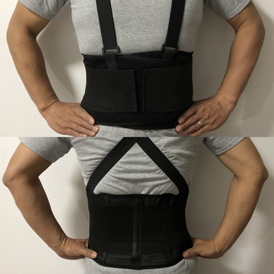 Model BT-69 Back Support Belt