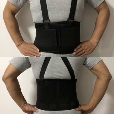Model BT-37 Back Support Belt