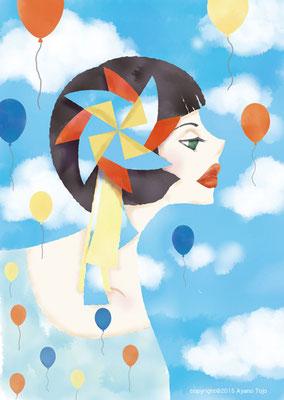 風船:ballon