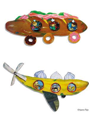 パンの車とバナナ飛行機:bread car and banan plane