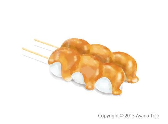 みたらし団子:Dumplings with Salty-sweet Sauce