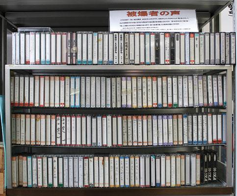 記録 テープ類
