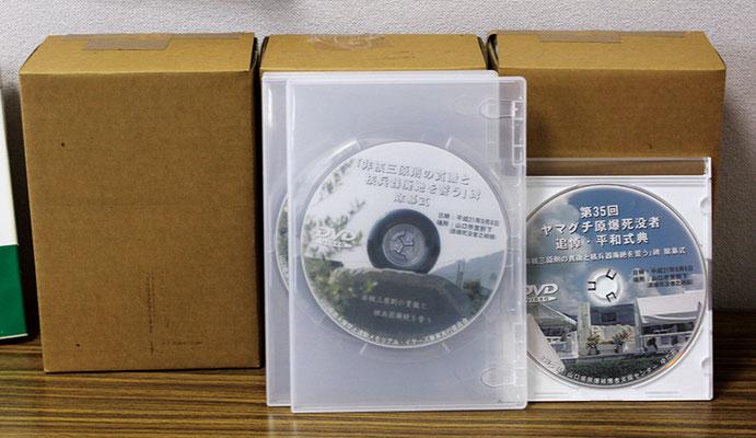 追悼・平和式典DVD展示