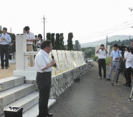 開会挨拶:ゆだ苑 理事長 岩本 晋