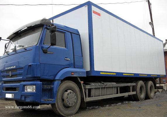 Фургоны КАМАЗ