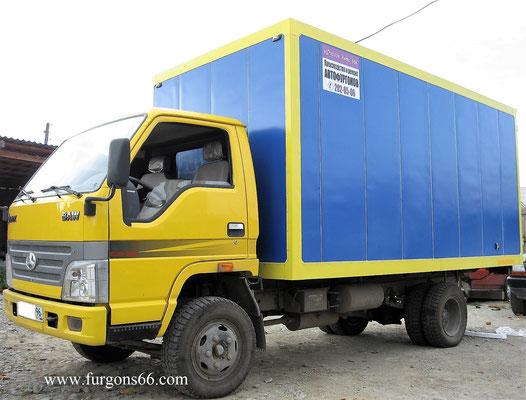 Фургоны FAW