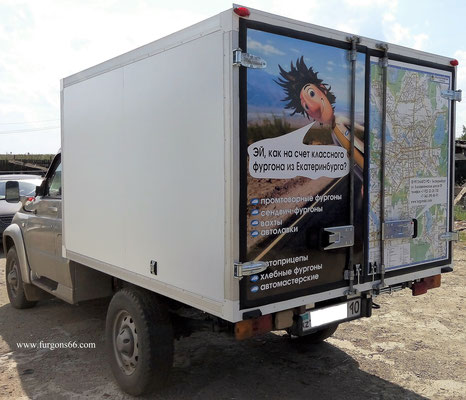 Фургоны  УАЗ Patriot