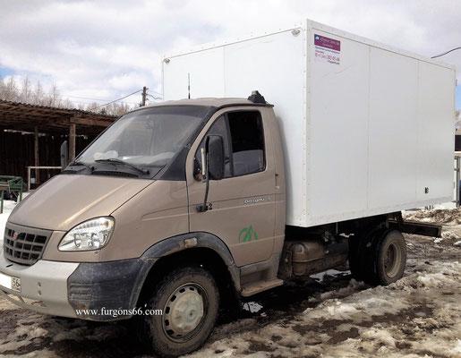 Фургоны ВАЛДАЙ