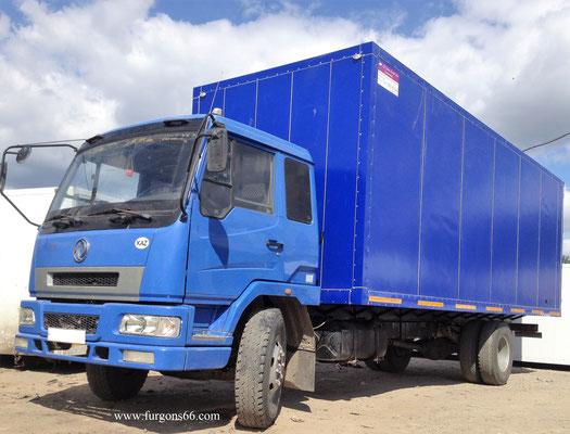 Фургоны DONGFENG DFA 1120