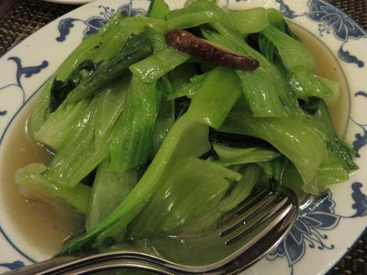 Panierte, gebackene Auberginen mit südchinesischem Sauerkraut