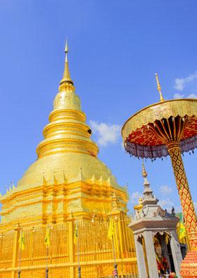 Wat Phra Haripunchai Lamphun