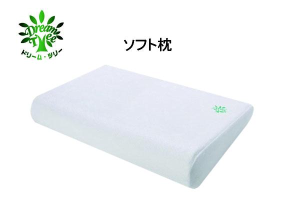 ソフト枕SOFTタイプカバー