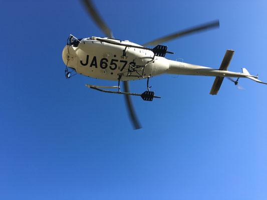 ヘリコプターが飛んできた