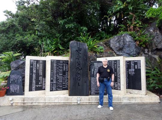 Мемориал Фунакоси Гичину - создателю Сётокан. Окинавский Будокан, Наха, Окинава, Япония.