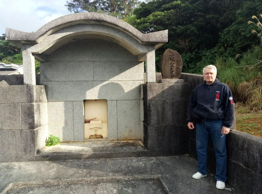 Место упокоения Уэчи Канбуна, Уэчи Канэя и Уэчи Канмэя Сэнсэев. Вакаяма, Окинава, Япония.