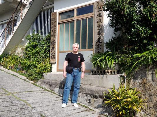 У дверей семейного Додзё Уэчи-рю Каратэ-до Кёкай Сохомбу, Уэчи-рю Каратэ-до Сокэ Сюбукан, Гинован, Окинава, Япония.