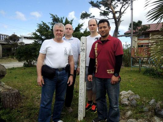 Место рождения Уэчи Канбуна, основателя Уэчи-рю каратэ-до. Полуостров Мотобу, Окинава, Япония.