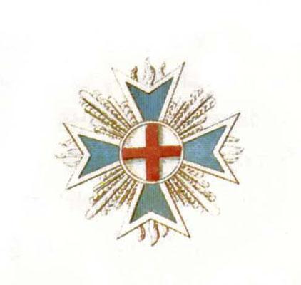 Kleinod des Bayerischen St. Georgs-Ordens, erste Hälfte des 19. Jahrhunderts