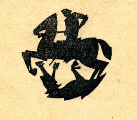 Vignette aus der Zeitschrift Wehrwolf des Jungnationalen Bundes (1926)