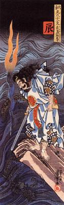 Susanoo tötet den Wasserdrachen, japanische Tuschzeichnung (19. Jahrhundert)