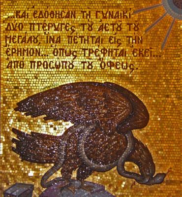 """Mosaik aus dem zypriotischen Kloster Kýkko; moderne Adaption eines Motivs aus dem ehemaligen """"Großen Palast"""" in Konstantinopel (6. Jahrhundert)"""