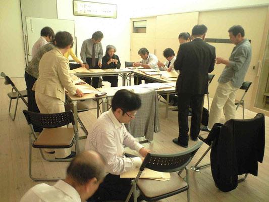 実行委員会が終わってからのパンフの送付作業です。