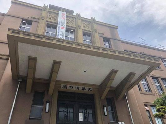 大牟田市庁舎の見学会 2018.05.05 - 新建築家技術者集団 福岡支部