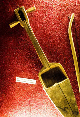 State History Museum - traditional music instrument
