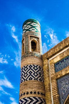 the Guldasta tower from the Muhammad Amin Khan madrasah