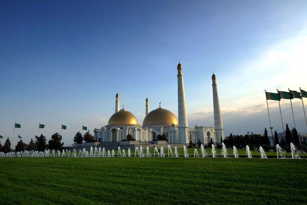 the Kipchak Mosque