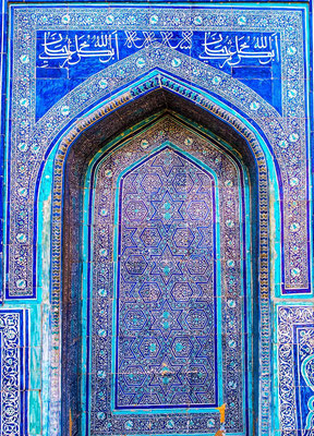 Summer mosque, detail of the mihrab
