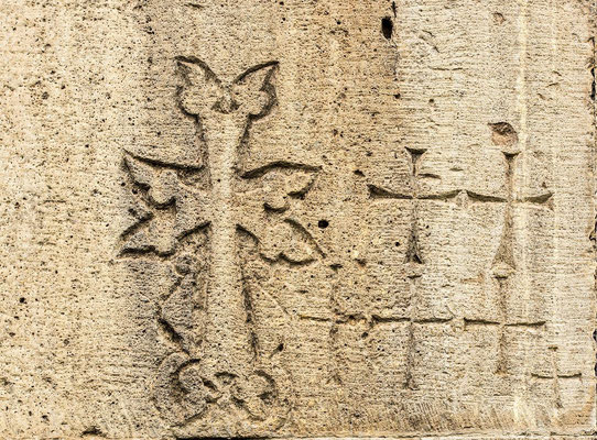 Armenian medieval lapidary inscriptions on Gandzasar's walls
