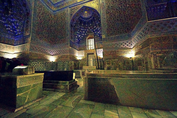 Next to Tamerlane's grave (a solid block of dark green jade) lie the marble tombstones of his sons Miran Shah and Shah Rukh and also of grandsons – Muhammad Sultan and Ulugh Beg. Tamerlane's spiritual teacher Mir Said Baraka, also rests here.