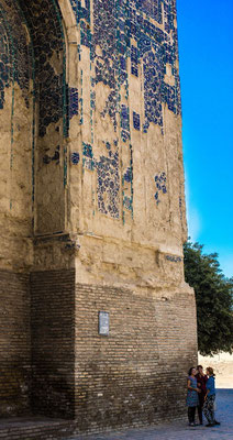 At the present time from all this splendor survived only two input pylon on which were mounted a monumental gate, located on the north side of the palace. Now the height of the northern pylon of 44 meters. According to the experts, architects at the time