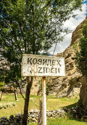 Qozideh is a jamoat (commune or municipality) in the Ishkoshim District