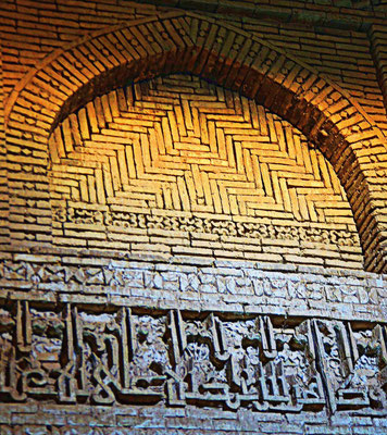 Calligraphy and ornate brickwork, Mausoleum of Mohammed ibn Zayed