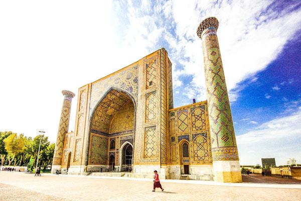 The Ulug Beg Madrasah (1416–1420)