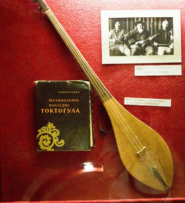 "State History Museum - a ""Komuz"" music instrument"