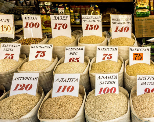 large selection of rice