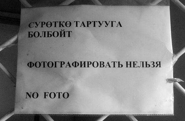 """""""no foto""""  :-)"""