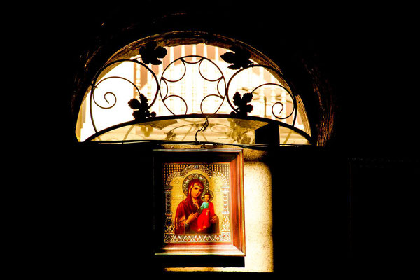 Inside the Sioni Church