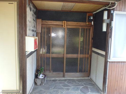着工前 古き良き玄関