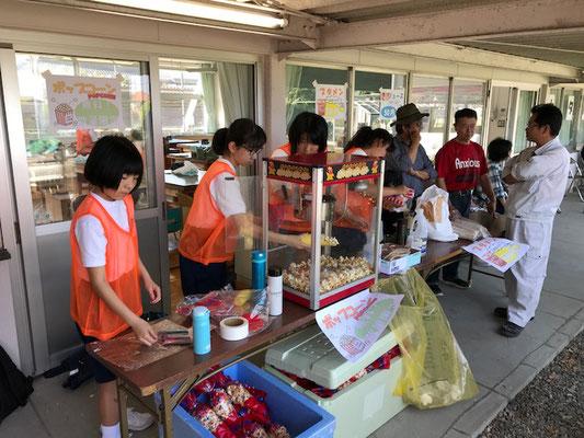 中学生ボランティアの働き ポップコーンをつくってます